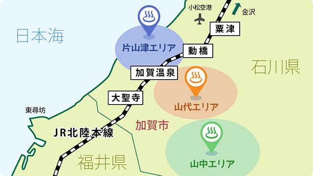 加賀エリアマップ